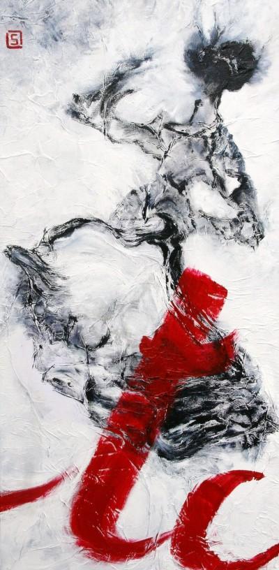 12 – Flamenco